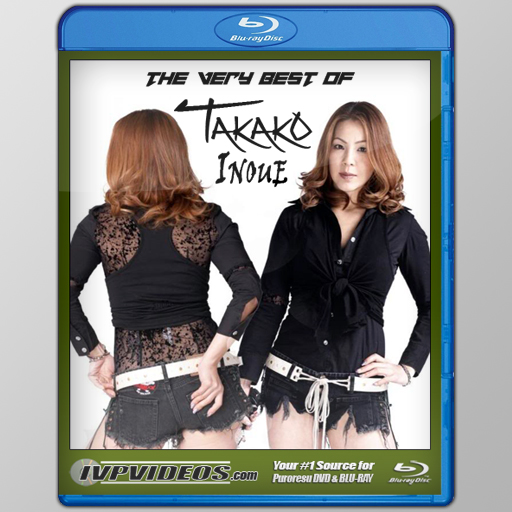 Best of Takako Inoue (Blu-Ray with Cover Art)